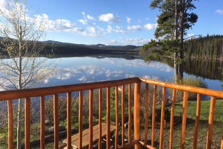 Paradise Lake Retreat
