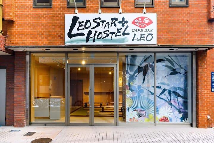【LEO STAR HOSTEL】4人部屋 共用バスルーム