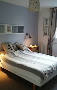 Chambre cosy dans écrin de verdure - Fourqueux