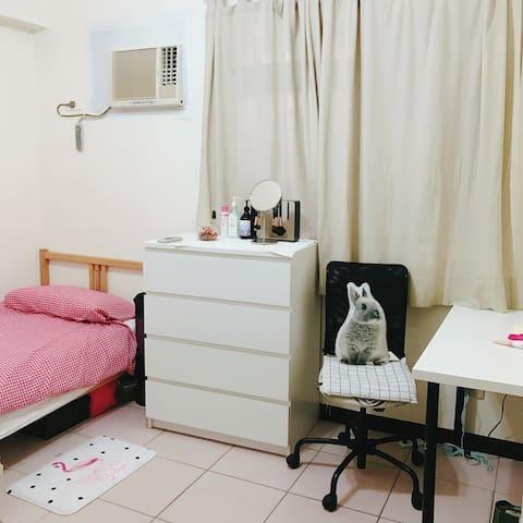 Taipei Sweet Room ( Xinzhuang, New Taipei City)
