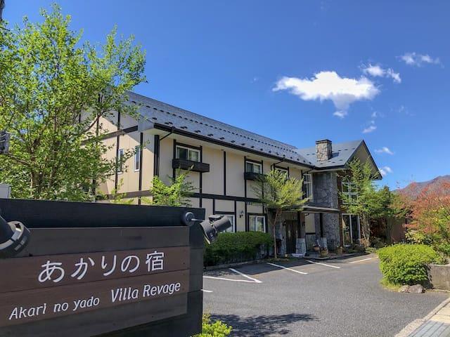 Akari no Yado Villa Rivage/Triple Room+Breakfast