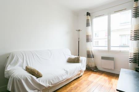 Appartement 2 piéces à 10mn de Paris en train - Fontenay-sous-Bois - Apartment