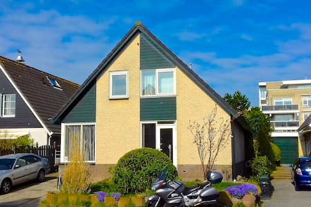 Comfortable House with Garden and Parking - Leiderdorp - Haus