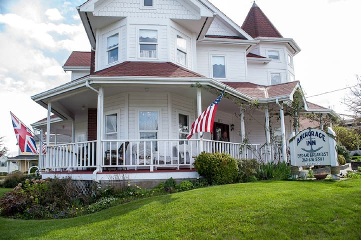 The entire Anchorage Inn B&B can be reserved