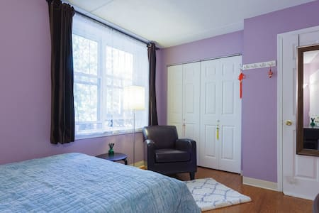Sunny Boston 1BR-Harvard Public Health, NEU - Boston - Condominio