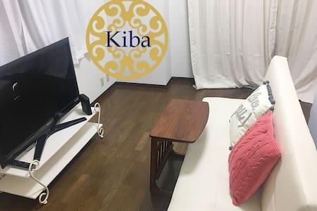 木場駅徒歩5分★銀座15分★大手町(東京)7分 - Kōtō-ku - Appartement