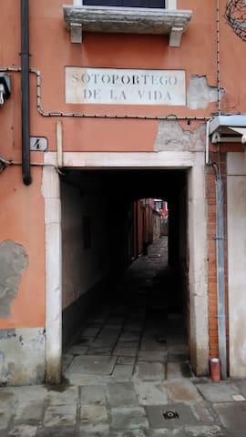 Casa Vacanze Giulia - Venezia - Apartment
