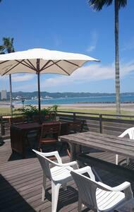 "Beach side relax surf camp ""Trattoria Imamura"" - Kamogawa-shi"