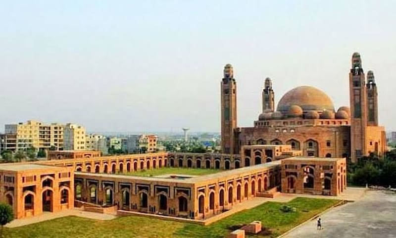 Most beautiful community in lahore