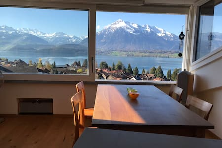 "OTIUM- LOFT ""with breathtaking lake view"""