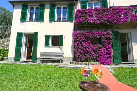 Andreas, panorama, giardino, parcheggio e WiFi - Sant'Andrea di Rovereto - 別荘