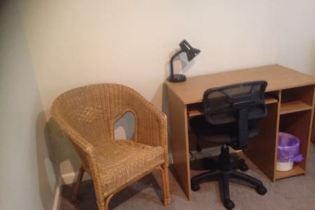 Single room!+FREE TEA AND COFFEE! - Rydalmere - บ้าน