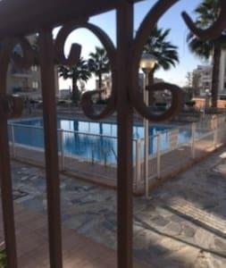 flat with pool - Mesa Geitonia - Wohnung