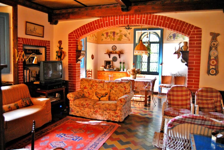 B&B di charme - San Giovanni in Fiore - Bed & Breakfast
