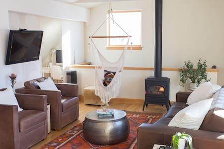 Modern Bohemian Apartment - Carbondale