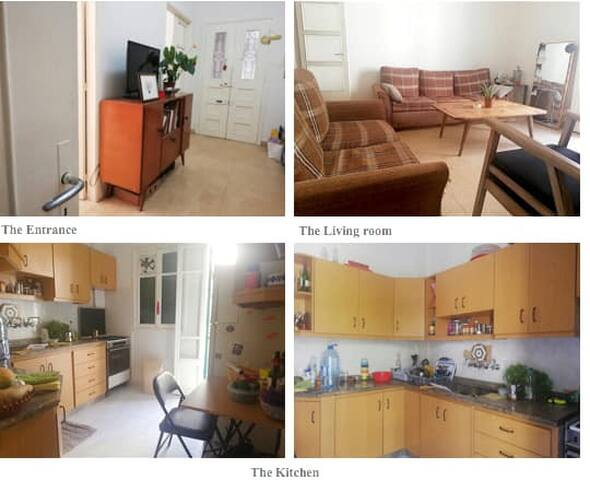 Bright room with a garden in the heart of Geitaui
