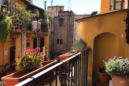 My Trastevere - charming home