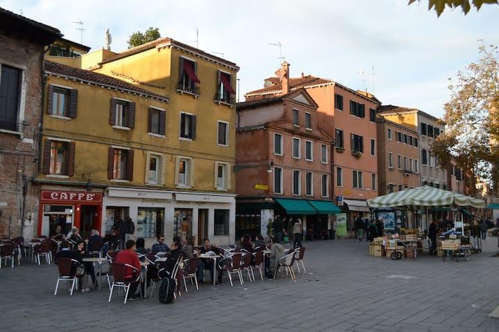 Piccolo appartamento Venezia centro - Venezia - Flat