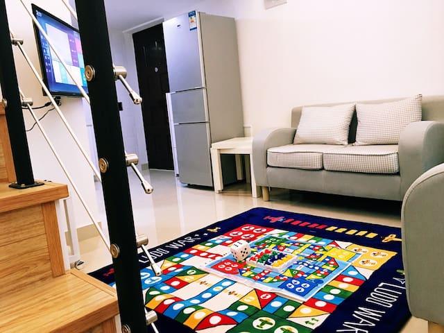 闲庭.小时光-宝龙广场公寓 - Shanghai - Condominium