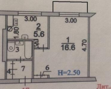 Сдается 1 комнатная квартира - Sergiyev Posad