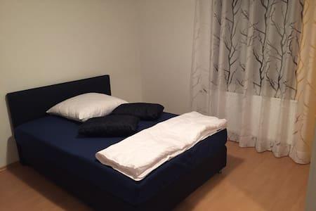 gemütliches Zimmer in ruhiger Lage - 하일브론