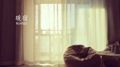 暖宿「HOME香草」极米巨幕投影| 达道地铁旁48㎡整套日式|采光好|带厨房|步行上下杭八中