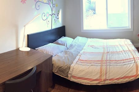 Northgate bedroom at awesome location - House