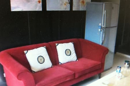 two rooms near the mrt - Baytown