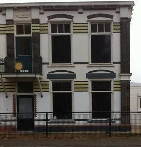 Kerkstraat 95 Nijmegen Kamer-Hostel - Nijmegen - 기타