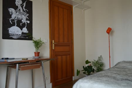 Cosy room 15 min away from Downtown - Bagnolet