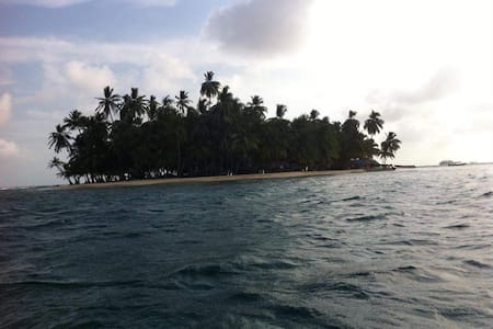 Aroma island, includes boat transfer and tour
