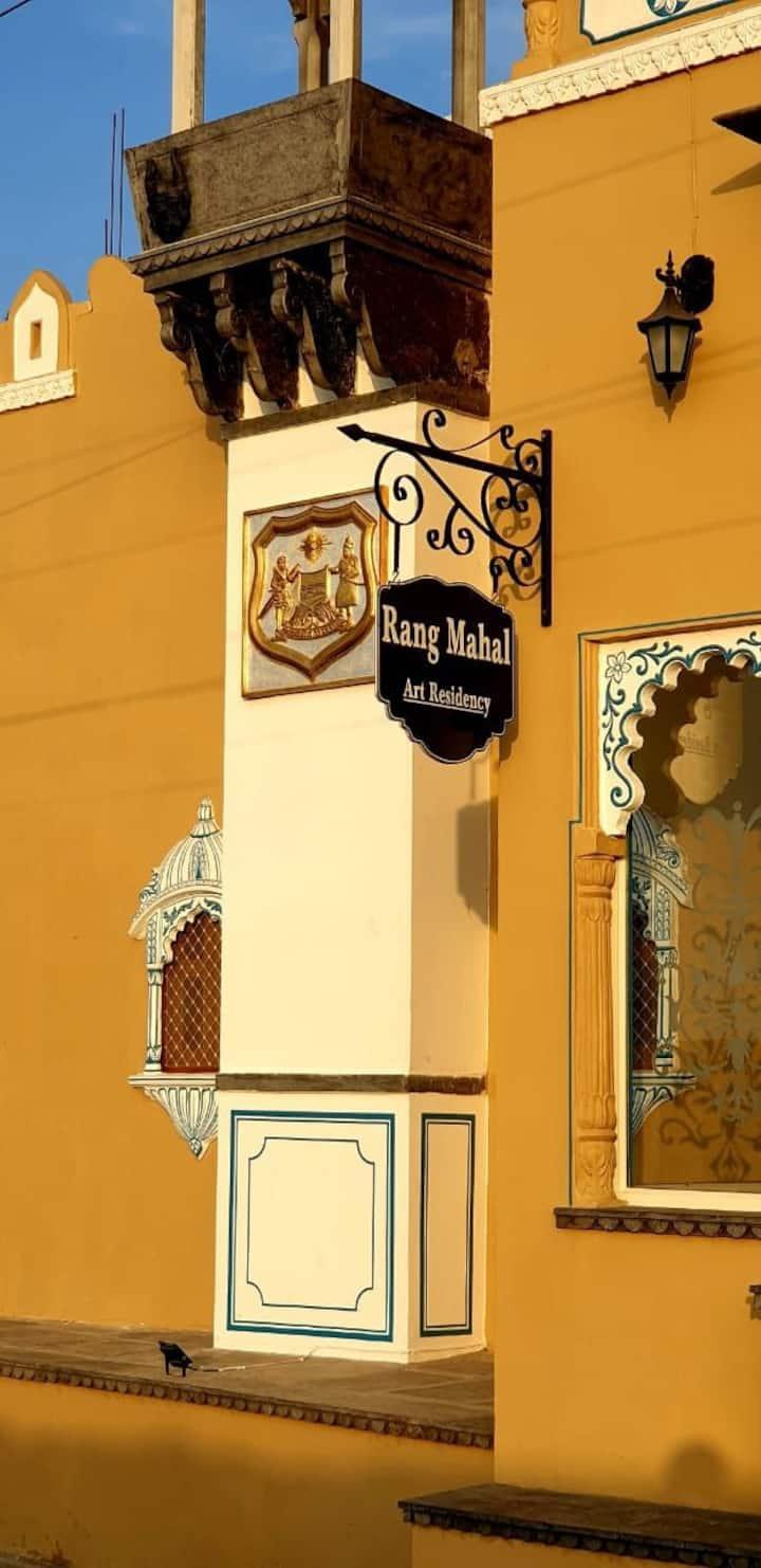 Rang Mahal art residency