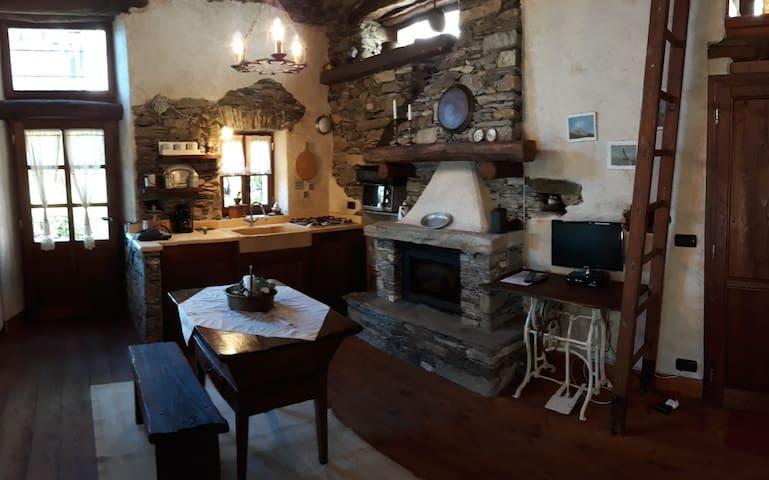 Romantica casa di Cristina al Lago Maggiore