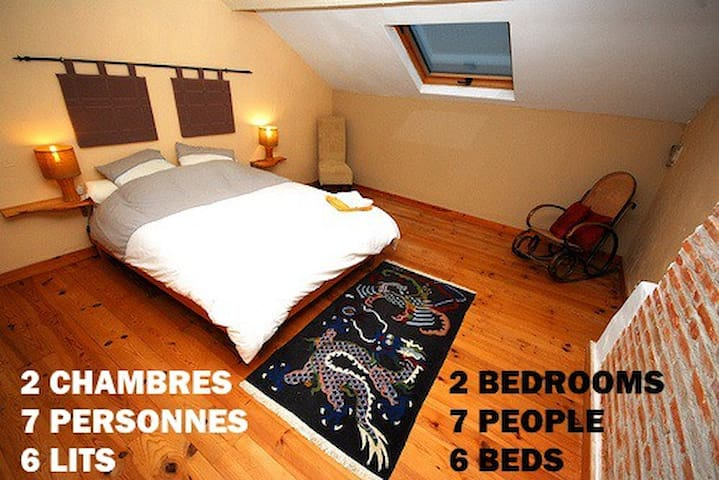 Comfortable B&B in rural farmhouse - Saint-Maurice-la-Souterraine