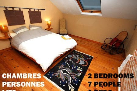 Comfortable B&B in rural farmhouse - Saint-Maurice-la-Souterraine - Bed & Breakfast