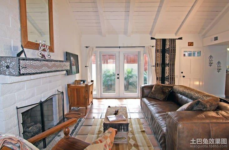 舒适的三室一厅 - 江苏
