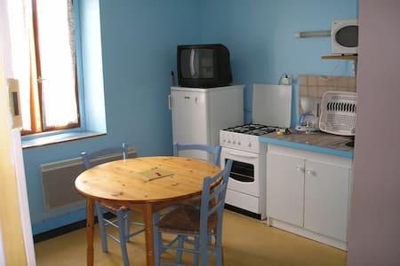 Appartement en Haute Corrèze - Neuvic - 公寓