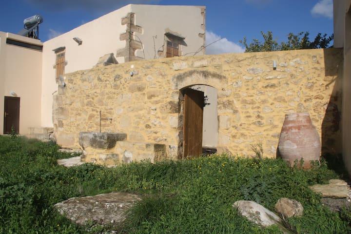 gallioshome - Margarites - Haus