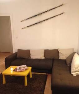 Appartement Bordeaux Chartrons - 波尔多 - 公寓