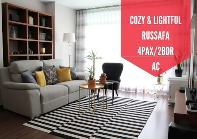Family apartment in the center of Ruzafa
