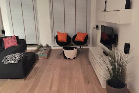 Clean, modern room close to center and beach - Amsterdam - Rivitalo