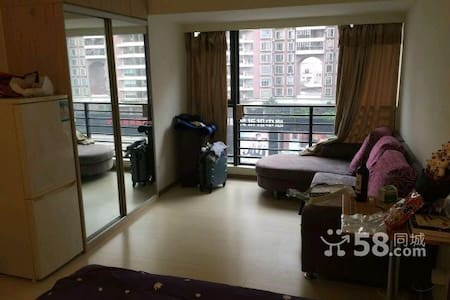 8*Apartment at Center near Metro - Shenzhen