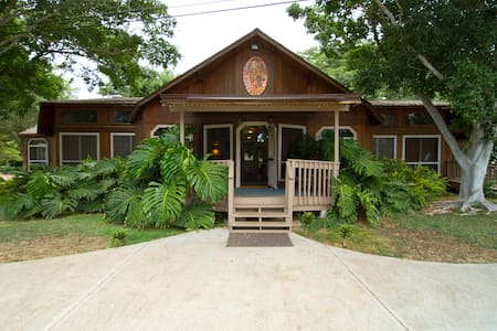 DOUBLE ROOM IN RETREAT HOUSE RM#4 - Waianae