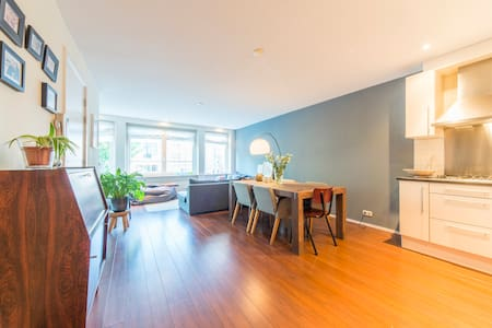*Spacious & middle of the Jordaan - Амстердам
