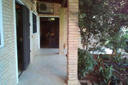 Cozy house with 1 or 2 bedrooms (2/5 person) - Luque