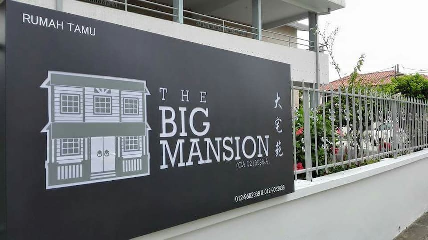 The Big Mansion (Home stay) - Kuantan - House