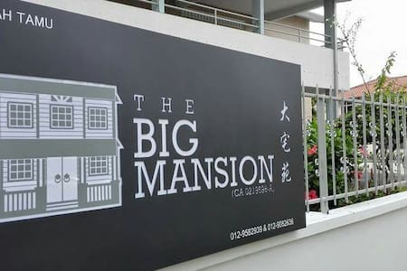 The Big Mansion (Home stay) - Kuantan - Huis