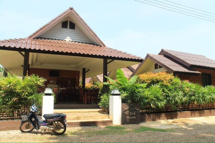 Jim Guesthouse | Kanchanaburi