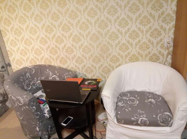 Уютная 2-х комнатная студия - Люберцы - Apartment
