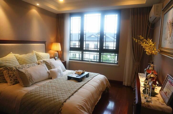 2 Bedroom Apartment Wuzhen乌镇雅园度假式公寓 - 嘉兴市 - Appartement